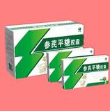 参芪平糖胶囊官方网站